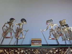 Wayang Kulit (Gedog)